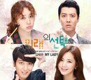 Kim Tae Woo - My Lady