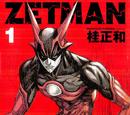 Zetman (Manga)