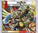 Major Ao