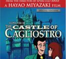 Lupin the III: The Castle of Cagliostro