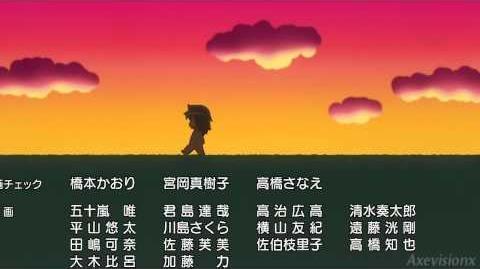 Ending 3 Watashi ga Motenai no wa Dou Kangaetemo Omaera ga Warui!