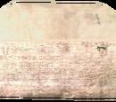 Каменная табличка