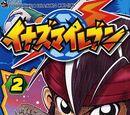 Inazuma Eleven Manga Teil 2