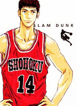 Slam Dunk. 250px-MitsuiHizashi