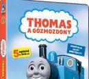 Thomas the Tank Engine 1 - Thomas, the Hero of the Day