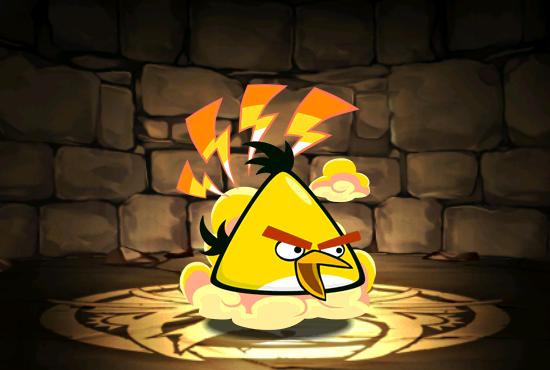 Yellow Bird Name Name ab Yellow Bird Chuck