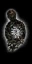 external image Human_Effigy.png
