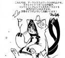 Images: Mitsuyoshi
