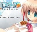 Little Busters! SS
