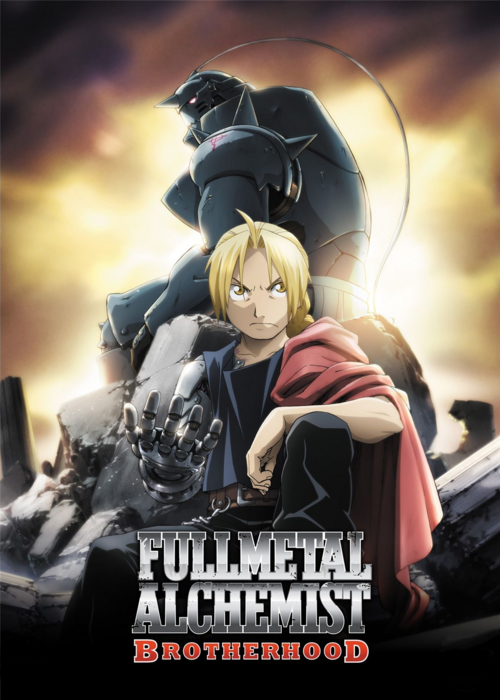 500px-Fmab-poster.png