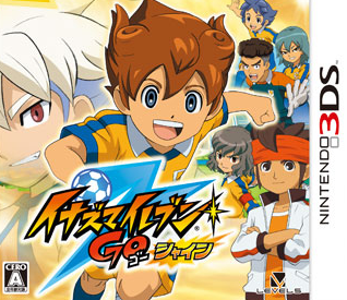 IMAGE(http://img3.wikia.nocookie.net/__cb20131126123246/inazuma-eleven/images/2/21/Shine_cover_site.PNG)