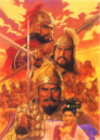 ROTK5 Cover.png