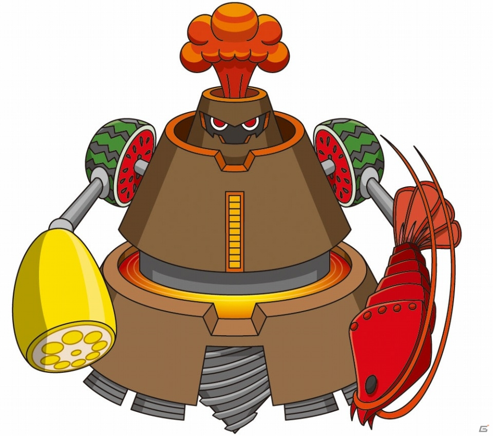 Mmkb The Mega Man Knowledge Base: Gigantovolcano.jpg