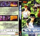 Yu Yu Hakusho: El secuestro de Koenma