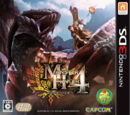 Box Art-MH4 N3DS JPN.jpg
