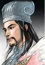 Zhuge Liang (ROTK7).png