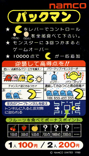 atari flashback 3 instruction manual