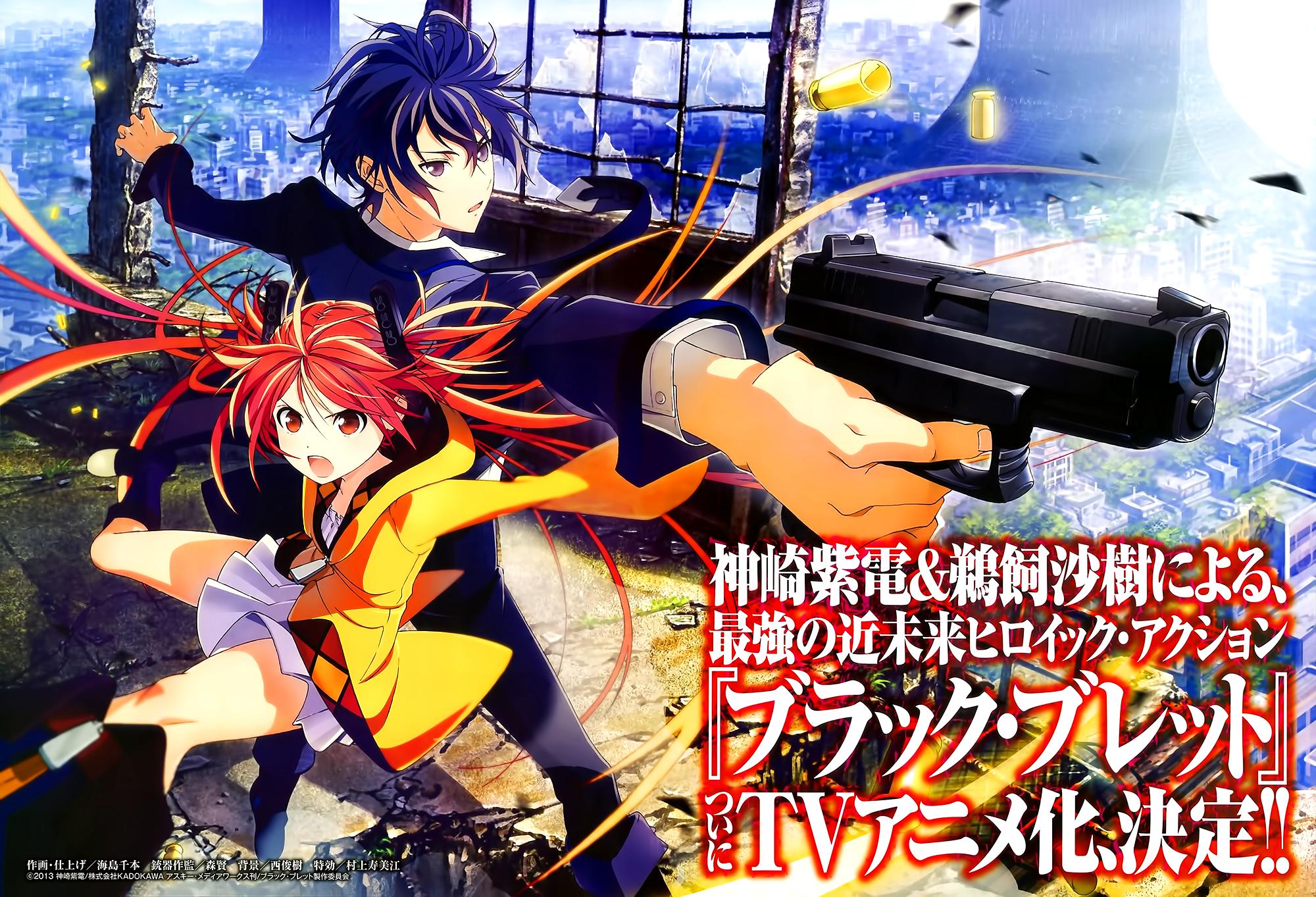 Image - <b>Black Bullet</b> Anime Promotional Poster.png - <b>Black Bullet</b> Wiki