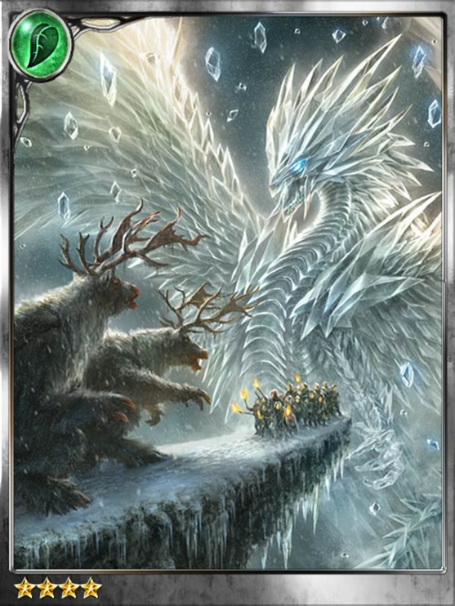 Frost Dragon: (To Live) Seasonal Frost Dragon