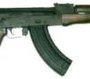Type 68 assault rifle