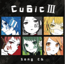Cu6ic III Song.png