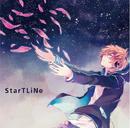 StarT LiNe.png
