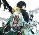 PandoraHearts Official Guide 8.5 mine of mine