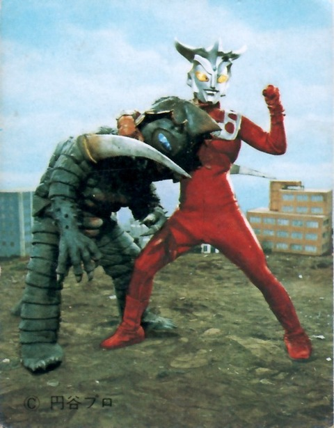 Alien Karly-Ultraman-L...