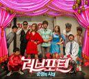 G.NA - Drama Feat. Din Din