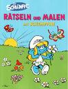Die Schlümpfe CompactVerlag Raetseln und Malen mit Schlumpfine front.jpg