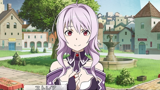 http://img3.wikia.nocookie.net/__cb20131219152527/sao/es/images/a/a3/Strea_(2).png