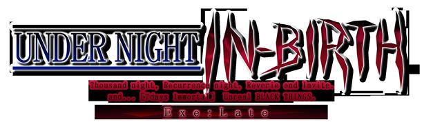 Logo_unie.png