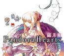 PandoraHearts 4