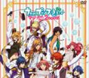 Maji LOVE 2000% DVD Bonus CD 7 - Shining Star Xmas