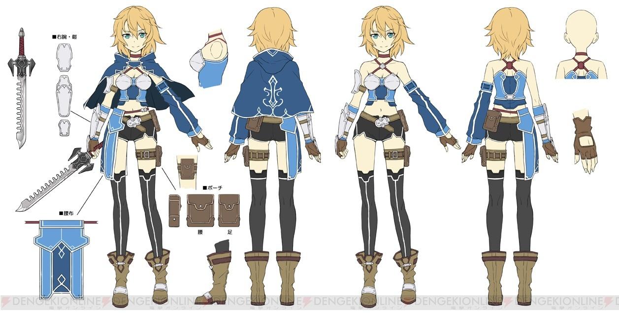 Sword Art Online Hollow Coat - Skyrim Mod Requests - The