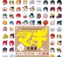 Magi Character Encyclopedia