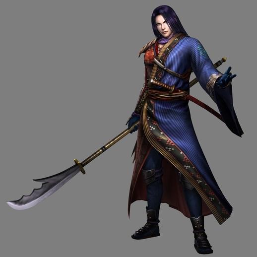 Warriors Legends Of Troy Part 1: Mitsuhide2-nobuambitonline.jpg