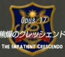 Episode 17:The Impatient Crescendo
