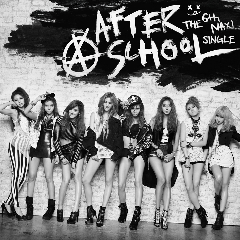 Room 215 Rip Ost: After School