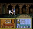 Holy Sword (Skill)