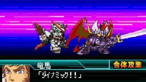 Super Robot Taisen W Mazinkaiser Great Mazinger Shin Getter All Combination Attacks