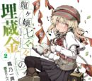 Nanana's Buried Treasure Light Novel Volume 2