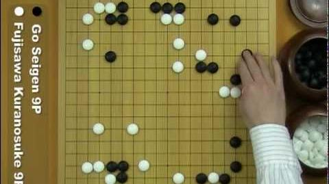 Greatest Games Ever Played - Episode 01 - Go Seigen vs Fujisawa Kuranosuke - 1953