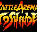 Battle Arena Toshinden (Game Boy)