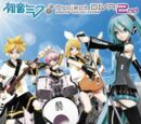 Hatsune Miku -Project DIVA- 2nd NONSTOP MIX COLLECTION