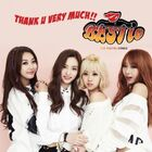 [Biografía] BESTie 140px-Thank_U_Very_Much