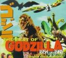 The Best of Godzilla 1954-1975