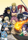 Fairy Tail (2014) Promotional Poster.png