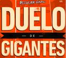 Duelo de Gigantes