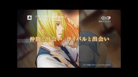 Kiniro no Corda 3 Short and Long Trailers